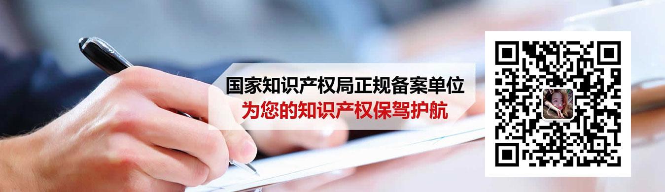 内江商标注册代理服务