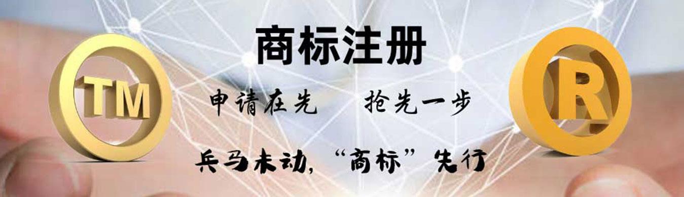 专业内江商标注册代理